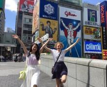 3-Anička v Japonsku